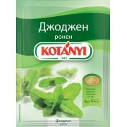 Джоджен Kotanyi 9 г