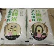 鳥取県 八頭船岡農場米 30年産「ひとめぼれ・きぬむすめ」10kg(5kg×2袋)
