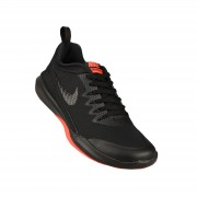 Pantofi sport barbati Nike LEGEND TRAINER 924206-060
