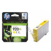 Мастило HP 920XL, Yellow, p/n CD974AE - Оригинален HP консуматив - касета с мастило