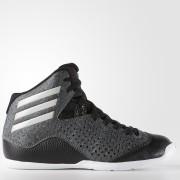 Adidas Детски Баскетболни Обувки NXT LVL SPD IV K B42628