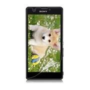 Мат Протектор за Sony Xperia ZR M36H