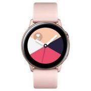 Смарт часовник Samsung SM-R500N Galaxy Watch Active 40mm, Златист, SM-R500NZDABGL