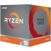 AMD CPU Desktop Ryzen 9 12C/24T 3900XT (4.7GHz Max Boost,70MB,105W,AM4) box 100-100000277WOF