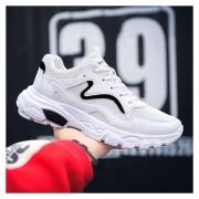 Hombre Zapatos Casual De Correr Fashion-cool-Blanco y negro
