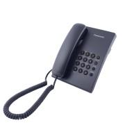 Стационарен телефон Panasonic KX-TS500 - черен