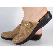 Papuci de casa bej din plus dama/dame/femei (cod Gloria)