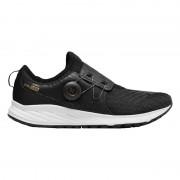 Cipő New Balance MSONIBS