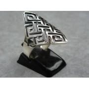 Madat Nepal Ring Zilver 21mm Knot Flat/Endless