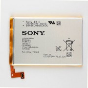 Sony Xperia SP M35H C5302 LIS1509ERPC 2300 mAh Battery