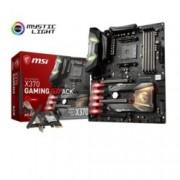 Дънна платка MSI X370 GAMING M7 ACK, X370, DDR4, PCI-E(CF & Sli), 6 x SATA 6Gb/s, 2x M.2 Slot, 1x U.2, 6 x USB 3.1 Gen 1, ATX