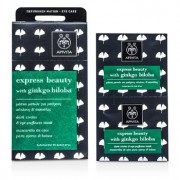 Express Beauty Dark Circles & Eye-Puffiness Mask with Ginkgo Biloba 6x(2x2ml) Express Beauty Маска Против Тъмни Кръăове и Подпухналост на Очите с Гинко Билоба