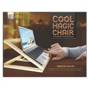 Ratna's COOL MAGIC CHAIR Combines A Superb Bookholder E Reader And IPad/Table Holder In One