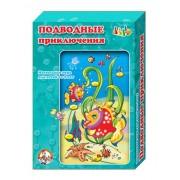 """Настольно-печатная игра """"Подводные приключения"""""""