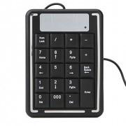 Цифрова клавиатура - черна