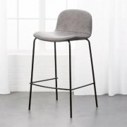 "Primitivo Grey 30"""" Bar Stool by CB2"