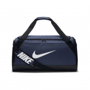 NIKE BRASILIA DUFF BAG - BA5334-410 / Спортен сак