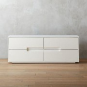 Latitude White Low Dresser by CB2