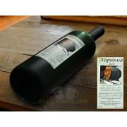 Етикети за вино със снимка