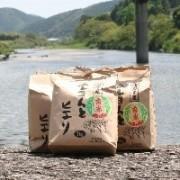 ヒエリ 香米1kg×3袋