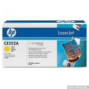 HP 504A Yellow Color LaserJet CE252A Print Cartridge (CE252A)