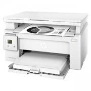 Лазерно многофункционално устройство HP LaserJet Pro MFP M130a Printer, G3Q57A от ШОУРУМ