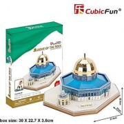 3D Puzzle Dome of the Rock MC189h 48 Pieces Decorative Best Seller Cubic Fun Exiting Fun Educational Historic Playing Bu