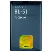 Nokia $$ Batteria Litio Originale Bl-5j Bulk 5228 5230 C3 N900 Lumia 520 530 Asha 200 201 302 X1 X1-01
