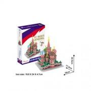 CubicFun Catedrala Sf Vasile Puzzle 3D 46 piese