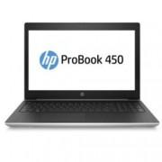 """Лаптоп HP ProBook 450 G5 (2RS03EA)(сребрист) с подарък 16GB USB Flash, четириядрен Kaby Lake R Intel Core i5-8250U 1.6/3.4 GHz, 15.6"""" (39.62 cm) Full HD дисплей & GF 930MX 2GB (HDMI), 8GB DDR4, 1TB HDD & 128GB SSD, 1x USB 3.1 Type-C, Windows 10 Pro"""