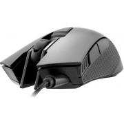 Mouse Gaming Cougar 500M (Negru)