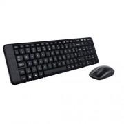 Bezdrôtový set Logitech Wireless Desktop MK220, CZ