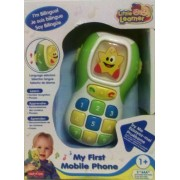 My First Mobile Phone by HA-P-KID