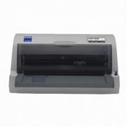 EPSON Matrični štampač LQ-690