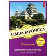 Limba japoneza. Caiet de exercitii. Ed. 2 - Neculai Amalinei Ana-Maria Fujii