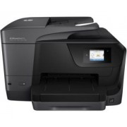 3G HP OfficeJet Pro 8710 All-in-one A4 WiFi LAN duplex fax ADF