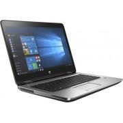 """HP ProBook 640 G3 (Z2W40EA), 14"""" FullHD LED (1920x1080), Intel Core i7-7600U 2.8GHz, 8GB, 256GB SSD, Intel HD Graphics, DVDRW, Win 10 Pro"""