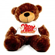 Brown 5 feet Big Teddy Bear wearing a Happy Birthday T-shirt