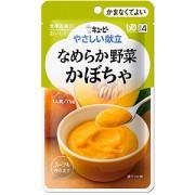 ≪キューピー≫なめらか野菜(かぼちゃ)