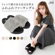 選べる無地&ヒョウ柄ファーサンダル サンダル・ミュール【リュリュ】 ベルーナ