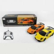 Masina Lamborghini Murcielago LP 670-4 SV