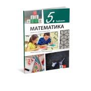 Udžbenik Klett Matematika udžbenik 5 razred