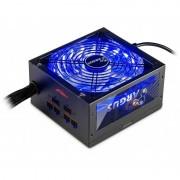 Sursa Inter-Tech Argus RGB 650W 80 PLUS Gold