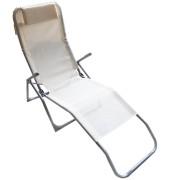 Сгъваем стол-шезлонг