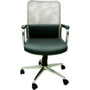 Mavi Medium Back Chair