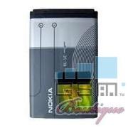 Acumulator Nokia N72 Original