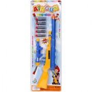 Air Gun Big with 5 Darts