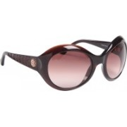 Roberto Cavalli Cat-eye Sunglasses(Brown)