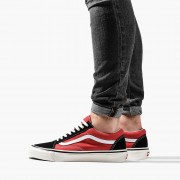 Vans Old Skool VA38G2UBS