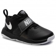 Обувки NIKE - Team Hustle D 8 (Td) 881943 001 Black/Metallic Silver/White